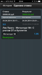 LevPraha_Metallurg_Mg