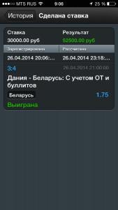 dania_belarus