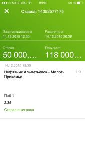 neftyanik_molot